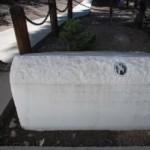 Frieda Lawrence's grave.